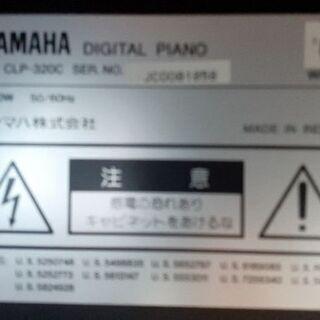 電子ピアノYAMAHA CLP-320C