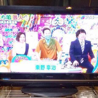 [取引決まりました]プラズマテレビ HITACHI Wooo 3...