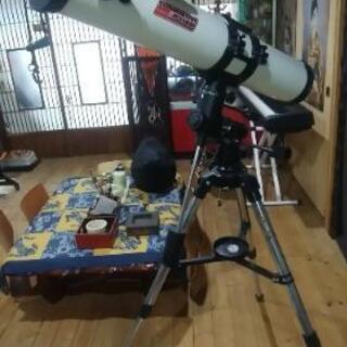 天体望遠鏡(値下げ)
