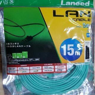 ランケーブル LAN CABLE 15m