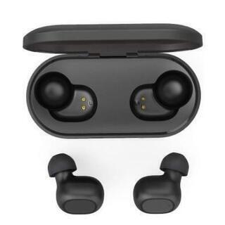 完全ワイヤレス イヤホン Bluetooth 5.0 イヤホン ...