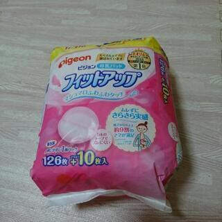 母乳パッド ミルクパッド