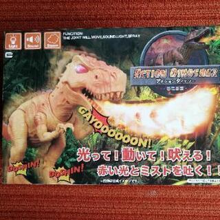 恐竜 おもちゃ