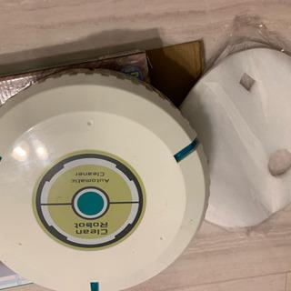 クリーンロボット(フローリング用 お掃除ロボット)白