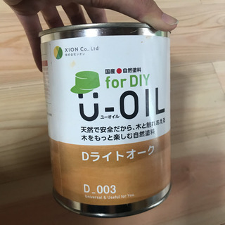 U-OIL 自然塗料  0.75L
