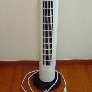 あげます 扇風機 タワー型 ジャンク品