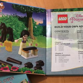 lego book のみ