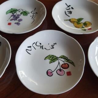 ☆まとめてお値引き☆ 市田ひろみ 小皿 5枚セット お皿 果物彩々