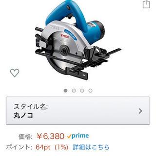 電動丸ノコギリ 【未開封、新品】 RYOBI MW-46A