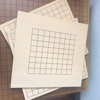 碁盤 13路 9路 碁石セット 囲碁 - 渋谷区