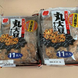 お菓子 せんべい 丸大豆せんべい 9袋