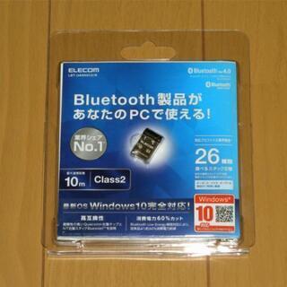 エレコム  PC用 Bluetooth USBアダプター