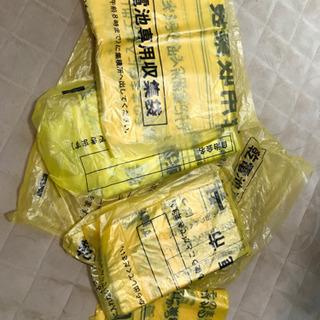 乾電池専用収集袋