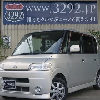 ☆タント☆ 誰でもローンで車が買えます!【くるまのミツクニ練馬店】