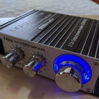 Lepy LP-V3S Hi-Fi Stereo Power A...