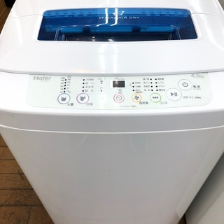 【安心の6ヶ月保証】Haierの洗濯機あります!!