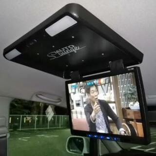 大型15.4インチフリップダウンモニター ナビのテレビなどを映せます