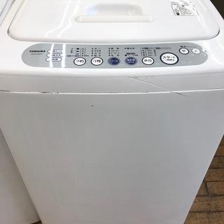 【ワケ有りお買い得洗濯機】前面にキズがあるためプライスダウンしてます!