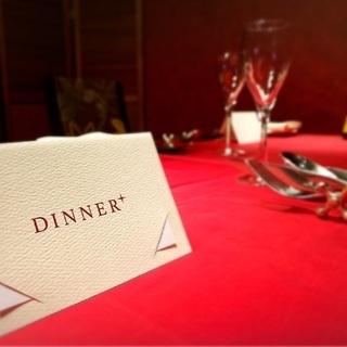 新しい出会いに繋がる気軽な食事会はいかがですか?