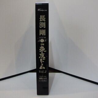 VHS 長渕剛 IN 東京ドーム