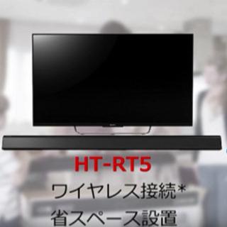 SONY ホームシアターシステム HT-RT5