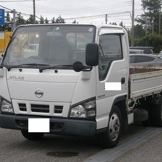H18 アトラス 2トン積み平 スムーサー5MT 荷台鉄板 AS...