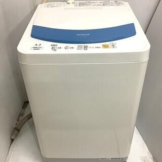 National(ナショナル)★全自動洗濯機★4.2kg★NA-...