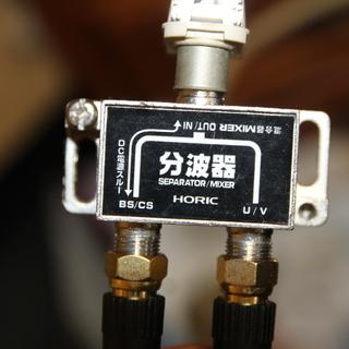 Panasonic製デジタルハイビジョンテレビ/TH-32LX70 購入者決定しました。 - 家電