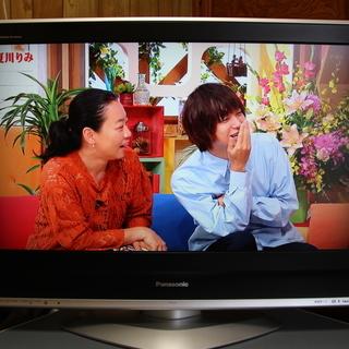 Panasonic製デジタルハイビジョンテレビ/TH-32LX70 購入者決定しました。の画像
