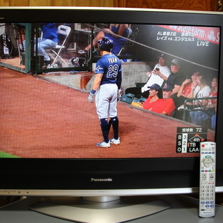 Panasonic製デジタルハイビジョンテレビ/TH-32LX70 購入者決定しました。 - 柳川市