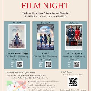[無料] Film Night - Fukuoka Americ...