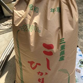 🌾🌾🌾令和 元年 新米コシヒカリ 玄米30kg 残数1袋になりました