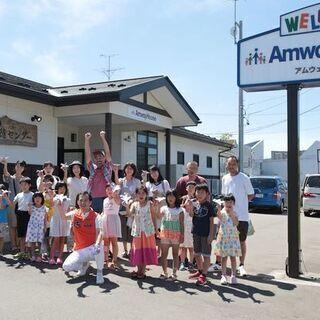 子ども・住民のコミュニティをつくる!施設運営マネージャー募集