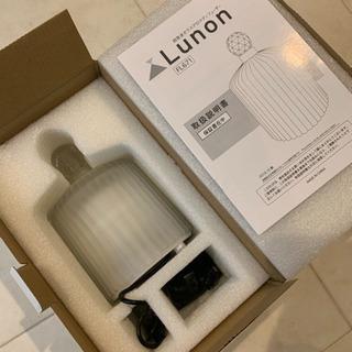 加湿器★超音波 ガラス アロマディフューザー ★ Lunon