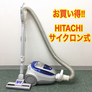 【ご来店限定】日立 サイクロン式掃除機 2009年製