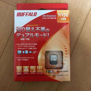 バッファロー 無線子機 USB型