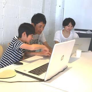 【無料】12/1CoderDojo一宮〜子供のための楽しいプログ...