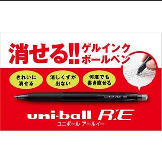三菱鉛筆 消せるゲルインクボールペン ブラック