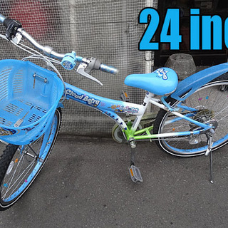 ☆札幌市内限定☆ 子ども用24インチ自転車 美品 引取り歓迎
