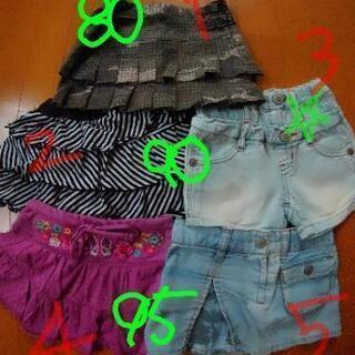 ショートパンツ、スカート、ロンパース 80㌢〜140㌢