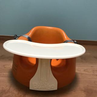 BUMBO バンボ オレンジ テーブルベルト付 【商談中】