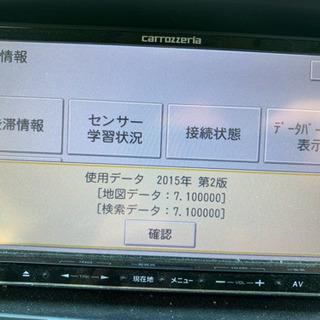 カロッツェリア AVIC-MRZ09 フルセグ iPod ジャンク - 売ります・あげます
