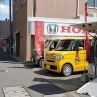 HONDAディーラーで土日の洗車など募集
