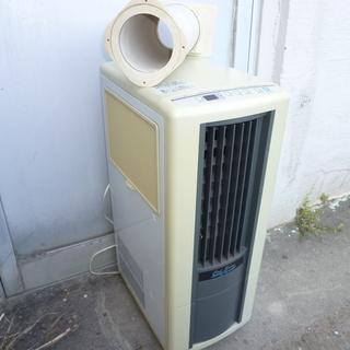 《商談中》コロナ CD-103 冷風機