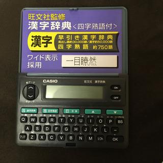 商談中。 関数電卓 電子辞書