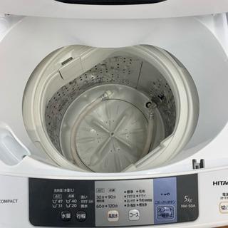 一年間動作保証!HITACHI 全自動洗濯機