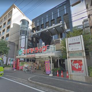 大型店舗・事務所♫地下に駐車場25台完備♫人気駅前テナント♫