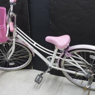 子供用自転車 STAR  女の子向け 24インチ