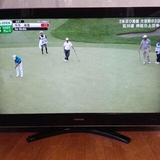 東芝 REGZA 47Z9000 液晶 TV 47型 '09年製...