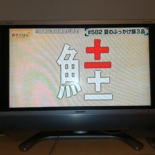 【募集締め切り】AQUOS SHARP テレビ 37インチ